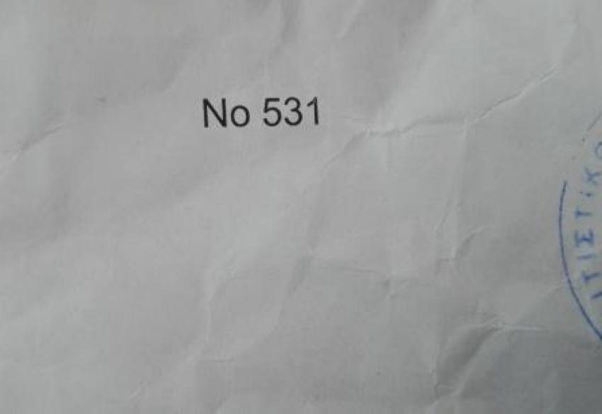 ΤΥΧΕΡΟΣ ΛΑΧΝΟΣ Νο:531