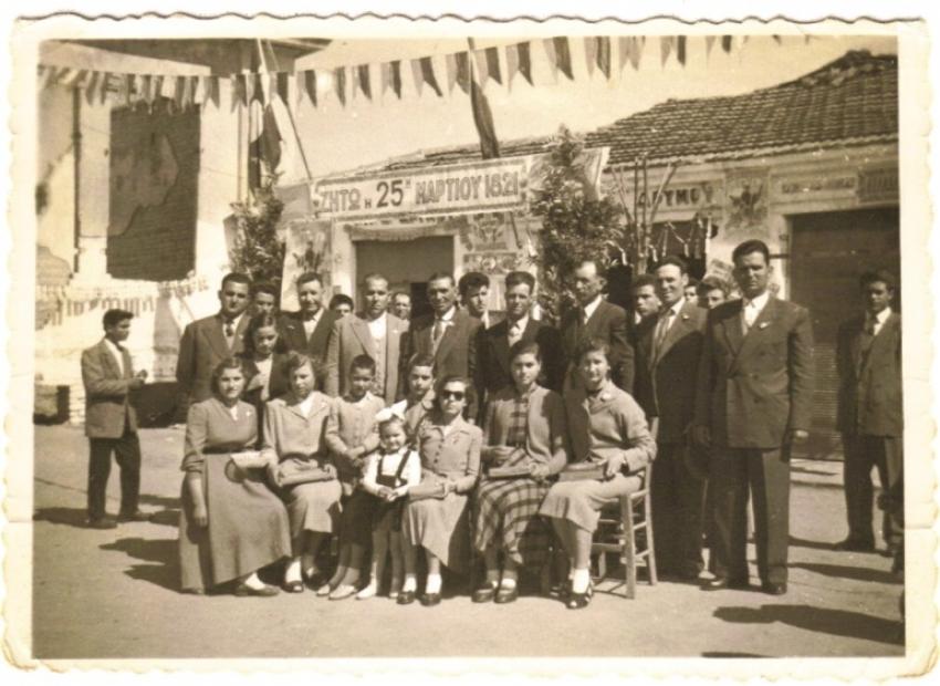 Παλιές φωτογραφίες του Δρυμού